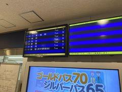 21:00発の博多行き夜行バスです。これが夜行列車ならいいのに。。。20分前に到着。
