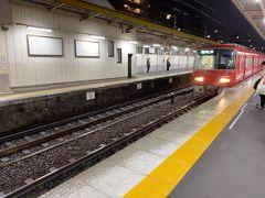 今回の九州は仕事終わりに夜行バスでいくので、いつもの有松駅を夜の8時に出ます。