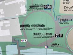 駅から10分。昭和好きにはやらなきゃ行けない場所です。西鉄ライオンズの平和台球場跡地です。