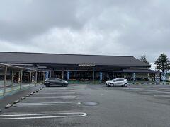 日田インターから車で10分日田天領水の元気の駅です。