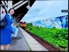 なんと、長井駅からあやめ公園駅まで、実際の列車に乗車して向かいます。山形鉄道方言ガイド清野さんが、あやめ公園まで一緒に移動します。 山形鉄道と言えば、うさぎの駅長がいる宮内駅が有名ですが、そこにはいかないところが、実際に参加している感が出ます。