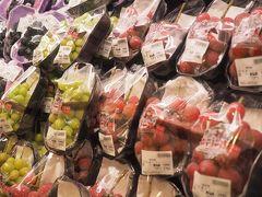 ツルヤ (軽井沢店)