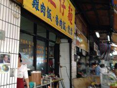 見つけた!五郎さんの写真がある!朝ごはん食べたけど、孤独のグルメの店で食べたいので入る。
