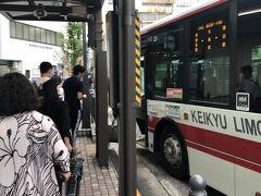 2日目、修行僧の朝は早いです。 蒲田駅前発5:50の空港シャトルバスで羽田へ向かいます。