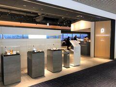 羽田空港第1ターミナル 北ウイング2F 『POWER LOUNGE NORTH』  2017年9月25日にリニューアルオープンした有料ラウンジ 『パワーラウンジノース』のエントランスの写真。  JAL側の羽田空港第1ターミナルは、ANA側の第2ターミナルと 異なり、出発時の搭乗者と到着時の搭乗者のルート(動線)が 分離されていないため、空港到着時にも有料ラウンジを 利用することができます (#^^#)  『パワーラウンジノース』のエントランス前には、日本が誇るべき 優れた各地の物産品を紹介するショーケース 「Wonder Japan Products」が設置されています。 これは経済産業省が展開している 「The Wonder 500」に 賛同したもので、3ヵ月に1度の頻度で物産品を変えながら、 知られざる日本の魅力を伝える目的で展開されています。  https://tokyo-haneda.com/service/facilities/lounge.html