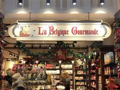 ここで、お土産にチョコレートか何かを買おうと、寄りました。  「ラ・ベルジック・グルマンド」