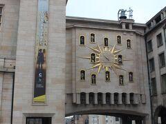 横っちょに入ったところにありました、 Carillon of the Mont des Arts。  モンデザールカリヨン。