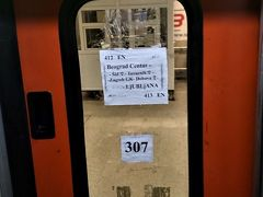ベオグラード中央駅を朝10時に出発します。ほぼ丸一日乗ることになります。