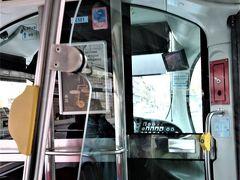 さて荷物を出して市内見学へホテル前からトラムに乗ってでかけました。