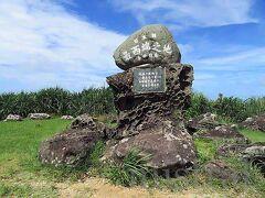 """日本最西端の碑。 これまで日本国内、東は標津、西は西表、南は黒島、北はノシャップ岬まで行ってたけど、どれも""""ほぼ端""""。 これで西だけは、ちゃんと端まで来たことになった。"""