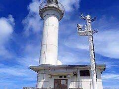 西崎灯台。 すなわち、日本の西の端にある灯台だ。
