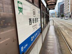 ここから上熊本駅に