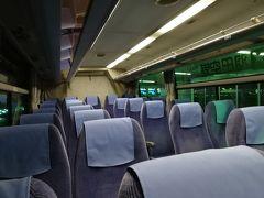 帰りのバスは2人乗車ということで、ゆったりした落ち着いた空間でした。 京急バスと同じ12列でしたが、なぜか座り心地が良く感じました。