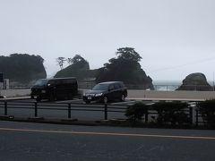 堂ヶ島に着きました 電話するとすぐ迎えに来てくれます