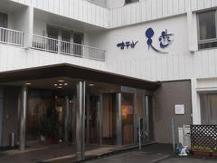 初めてのホテル天遊