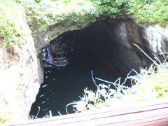 わが家が初めて堂ヶ島に行ったのは2010年GWです もちろん遊覧船にも