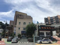 土城駅 (釜山)