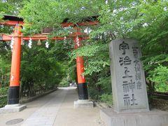 続いては、宇治川を渡り、もう一つの世界遺産・宇治上神社へ。  これで5か所目制覇。