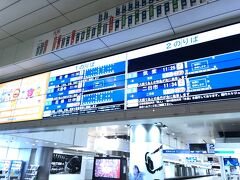 お腹いっぱいになったので、今日の予定をお伝えします。 本日は西鉄に乗って太宰府まで行きます。 その後、博多まで戻り九州新幹線に乗る予定です。 まずは西鉄天神へ