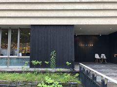 片岡鶴太郎美術館、ホテルから西の河原公園に行く途中にある