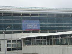 那覇空港のカードラウンジで喉を潤してから、ゆいレールへ。 羽田空港のカードラウンジはまだやってないのですが、那覇空港はずっとやっているようでありがたいです。