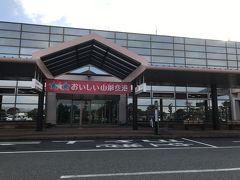 山形空港に到着です。 ここから銀山温泉へは、フライトの時間にあわせて直通バスが運行されていました。