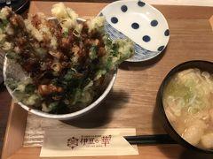 温泉街の散策の前にお昼ご飯です。 温泉街にある伊豆の華でいただきました。