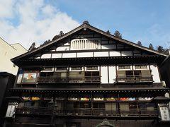 お昼ご飯をすませて、温泉街の散策に出かけます。 こちらは古山閣という旅館です。