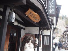 こちらは昭和館という旅館です。
