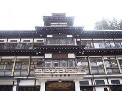 こちらは能登屋旅館という旅館です。