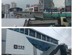 釜山都市鉄道 (地下鉄)