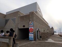 以前から興味があったので、 迷わず見に! 開催場所は江差町にある 江差町文化会館です
