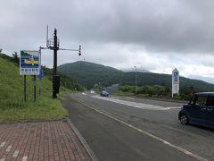 坂道を登ってようやく狩勝峠に到着!