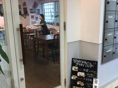 ゆうなパーラー(2019.12.31閉店?)
