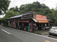 さて伊丹から直で十津川に行くのも芸がないかな。途中どこかに立ち寄ろう、と地図を眺めていて目にとまったのが吉野山。桜の季節ではないけれど、歴史のある場所なので寄ってみるのも悪くない。ということで、一路吉野山を目指します。ただ、ケチって高速を一部しか使わなかったので時間がかかりました。10時少し前に出発して下千本の駐車場に着いたのが12時30分過ぎ。最初から高速使っておけば良かった。花見の時期は予約制になるという駐車場も日曜日でも車はまばらです
