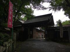 修験道の総本山ともいうべき、金峯山寺から5分ほど。やってきたのは吉水神社