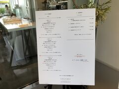 レストランアルペルジュ https://biei-asperges.com/