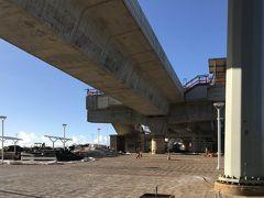12/7  8:20到着 ホノルル・レール・トランジット「Halawa(アロハ・スタジアム)」駅 ※建設中 2020年一部開通予定