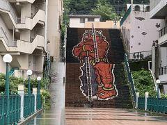 15時頃、鬼怒川温泉駅に着きました。小雨が降っていましたが、町を散策しました。