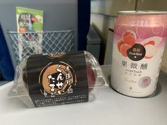 帰りの特急の中のお供。 東武ワールドスクウェアで購入した台湾のビール(ライチ味) 栃木で作っている燻製卵 東武株主優待乗車証をつかって、北千住までの運賃は650円!!得すぎる! コレで、1泊2日の鬼怒川温泉ひとり旅は終了です。