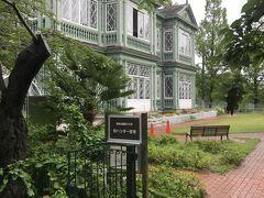 園の東の奥にある異人館、旧ハンター住宅。 入館料は無料で、動物園の入園料のみで見学できます。