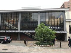歩いて摂津本山駅へ。 めっちゃ綺麗になってる! 駅舎を通って線路の南側へ抜けます。
