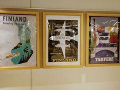 飯能駅で列車の乗り換えをします。 飯能はムーミンの街なので駅もフィンランドのポスターが貼ってあって なかなかおしゃれな感じ。