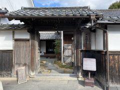 向かい側の久保田家住宅へ。