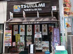 いつかはここで「ヨコスカネイビーバーガー」を食べてみたい。。。  「TSUNAMI」。  この時間はオープン前だったので人はいませんが、午後にこの前を通ると、やはり長蛇の列ができていました。