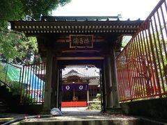 休み休みやってきました。  到着です!。  「徳寿院」です。