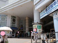 西口は、「横須賀モアーズシティ」とほぼ直結。