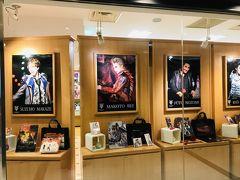 で、やってきたのは梅田の阪急グランドビルにあるキャトルレーヴ。  宝塚のグッズを扱うお店ですが、お目当てのモノは今日発売にもかかわらずすでにSOLD OUT!