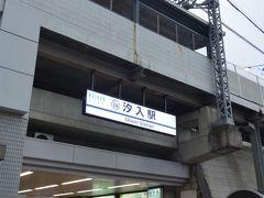 どぶ板通りや基地のメインゲートへは横須賀中央ではなく、汐入が近いのです