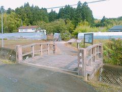 ダムから南下した所にあります。源氏物語の主人公 光源氏のモデルといわれる中将藤原朝臣実方の墓の入り口です。